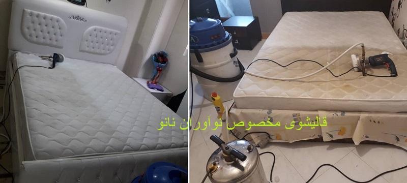شستشوی تشک خوشخواب در شرق تهران